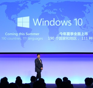 Microsoft Windows 10, With Mobile In Mind, Arrives In July