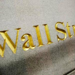 Us Stock Indexes Gain In Quiet Trading; Oil Price Surges