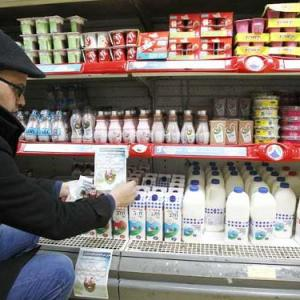 Palestinian Activist: Boycott of Israeli Products Begins